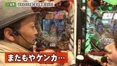 #51 ペアパチ/北斗無双/天翔百烈/CRAキャプテン翼/動画