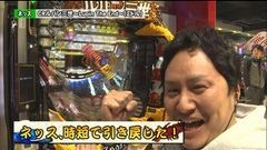 #74 ペアパチ/真・北斗無双/慶次X/水戸黄門III/ルパンEnd/動画
