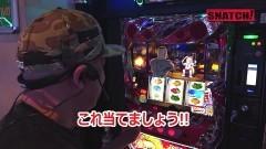#19 SNATCH!/HEY!鏡/スーパーリノMAX/動画