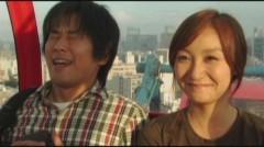 カクトウ便 第2便 「VS 謎の恐怖集団人肉宴会」/動画