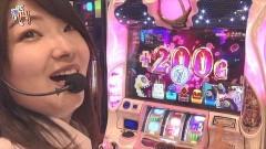 #46 笑門/魔法少女まどか☆マギカ2/動画