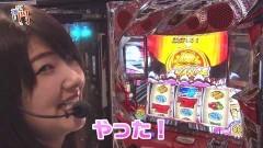 #60 笑門/HEY! 鏡/動画
