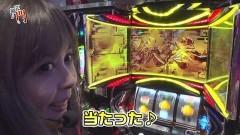 #97 笑門/バジ絆/スロ鉄拳4/動画