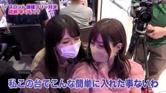 #318 ツキとスッポンぽん/スロ モンキーターンIV/まどマギ叛逆/まどマギ2/動画