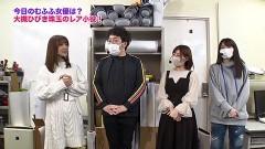 #346 ツキとスッポンぽん/パチスロ 北斗の拳 宿命/政宗3/動画