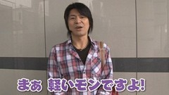#15 エイジのパチンコDE温泉CR雪物語2/パチスロ北斗の拳/動画