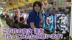 #17 エイジのパチンコDE温泉/花の慶次~漢/CR麻雀物語/動画