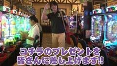 #21 エイジのパチンコDE温泉/必殺仕事人 お祭りわっしょい/動画