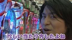 #24 エイジのパチンコDE温泉/ひぐらし 戯/ひぐらし 頂/動画