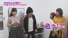 #182 ツキとスッポンぽん/G1優駿倶楽部/まどマギ2/動画