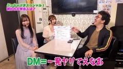 #262 ツキとスッポンぽん/ちゃまV女神盛/スーパードラゴン/動画