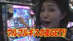 #10 船長タック5th/まどマギ/北斗無双/銀河鉄道/ハーデス/動画