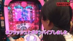 #9 SNATCH!/ジューシーハニー/マジェプリ/女だらけの水泳大会/動画