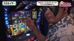 #27 DXセレクション/ミリオンゴッド-神々の凱旋-/政宗2/動画