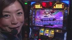 #116 DXセレクション/マイジャグ3/ハーデス/動画