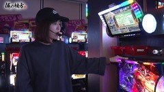 #117 DXセレクション/北斗天昇/星矢海皇/動画