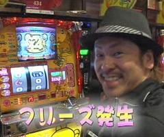#453射駒タケシの攻略スロット�Z天下布武2/はねすろリラックマ/動画