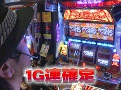 #515 射駒タケシの攻略スロット�Z押忍!豪炎高校應援團/動画