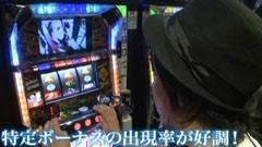 #572 射駒タケシの攻略スロット�Z/学園黙示録/動画