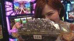 #25 ジャンバト/黄門ちゃま喝/スーパービンゴネオ/動画