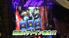 #730 射駒タケシの攻略スロットVII/北斗修羅/動画
