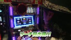 #741 射駒タケシの攻略スロットVII/ロイヤルロード/動画