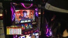 #744 射駒タケシの攻略スロットVII/バジリスクIII/動画