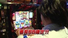 #762 射駒タケシの攻略スロットVII/押忍!番長3/動画