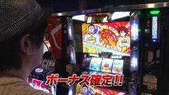 #801 射駒タケシの攻略スロットVII/エヴァまご2/弱虫ペダル/動画