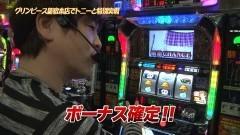 #807 射駒タケシの攻略スロットVII/AKB48/絶対衝激II/動画