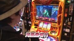 #808 射駒タケシの攻略スロットVII/サラ番/やじきた/動画