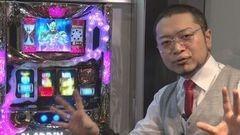 #2 嵐先生/アラジンA�U/動画