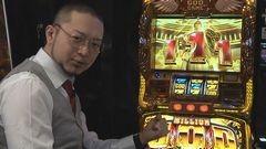 #6 嵐先生/ミリオンゴッド-神々の凱旋-/動画