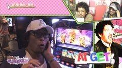 #16 いっちょまえ/戦コレ2/アナゴ/キングハナハナ‐30/動画