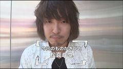 #15 ものかき/ミリオンゴッド-神々の凱旋-/動画