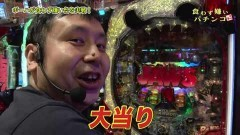 #82 オリ法セレクション/JAWS再臨-SHARK PANIC AGAIN-/動画