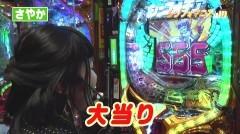 #40 オリジナル必勝法セレクション/戦姫絶唱シンフォギア/動画