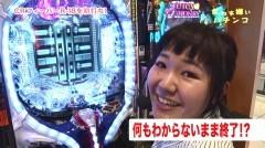 #61 オリジナル必勝法セレクション/フィーバーR-18/動画
