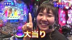 #75  オリ法セレクション/シンフォギア/犬夜叉/カイジH&L/動画