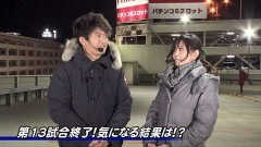 #13 パチバトS「シーズン5」/星矢 海皇/まどマギ2/ハナビ/動画