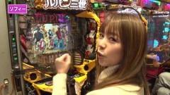 #147 オリジナル必勝法セレクション/北斗無双/シンフォギア/北斗無双2/動画