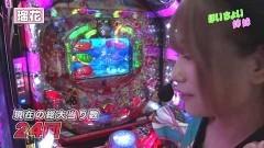 #173 オリジナル必勝法セレクション/ちょいパチ/動画