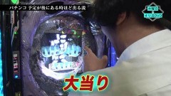 #189 オリジナル必勝法セレクション/牙狼GOLDSTORM翔/リング 運命の日/動画