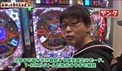 #31 万発・ヤングのわかってもらえるさ北斗の拳5覇者/動画