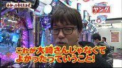 #120 わかってもらえるさ/ JAWS/タイガーマスク3/北斗修羅/動画