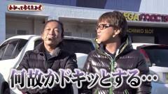 #170 わかってもらえるさ/北斗転生/AKB3/クジラッキー/動画