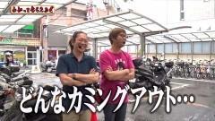 #180 わかってもらえるさ/モンハン月下雷鳴/凱旋/動画