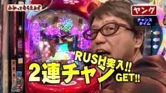 #189 わかってもらえるさ/ayumi hamasaki〜LIVE in CASINO〜/P義風堂々/動画