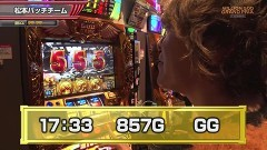 MILLION GOD GRAND PRIX FINAL 後編/動画