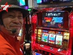 #5 射駒タケシのミッション7押忍!番長2/動画